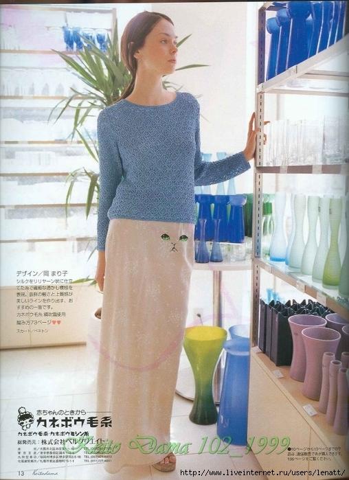 Keito Dama 102_1999 012 (508x700, 298Kb)