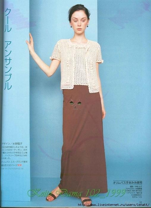 Keito Dama 102_1999 024 (508x700, 271Kb)