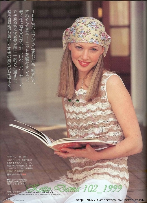 Keito Dama 102_1999 029 (508x700, 313Kb)
