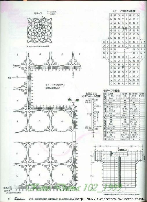 Keito Dama 102_1999 043 (508x700, 268Kb)