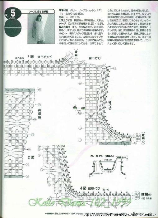 Keito Dama 102_1999 046 (508x700, 263Kb)