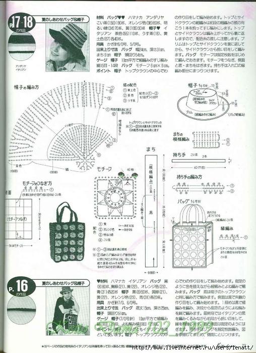 Keito Dama 102_1999 054 (508x700, 300Kb)