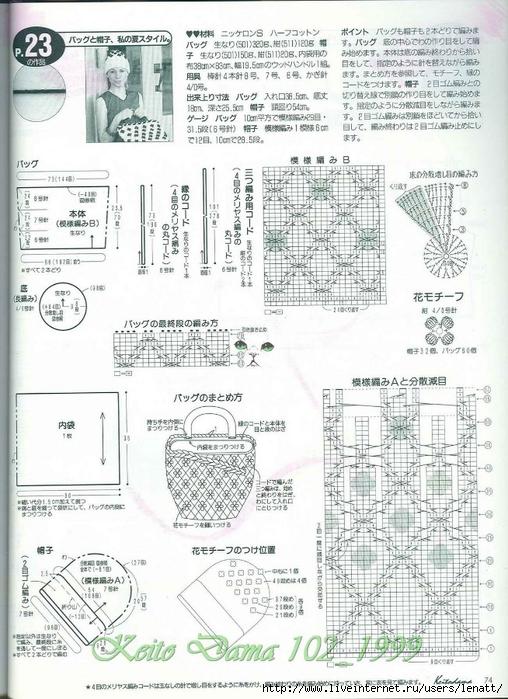 Keito Dama 102_1999 056 (508x700, 296Kb)
