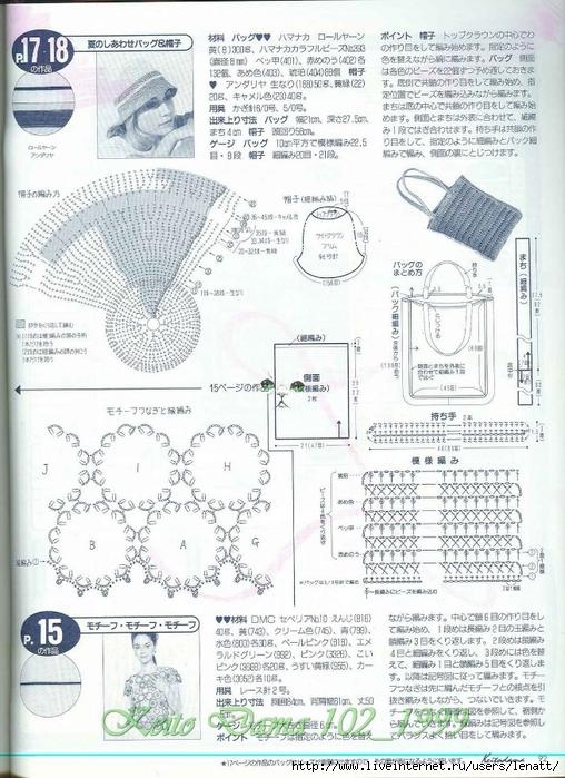 Keito Dama 102_1999 069 (508x700, 307Kb)