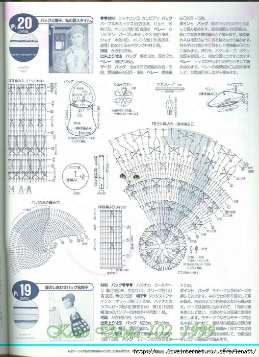 Keito Dama 102_1999 071 (508x700, 319Kb)