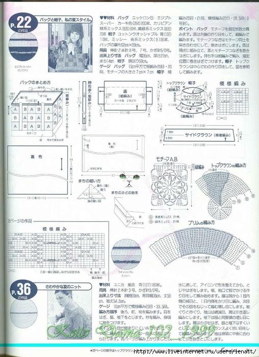 Keito Dama 102_1999 073 (508x700, 303Kb)