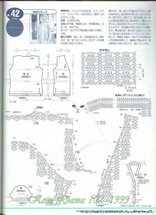 Keito Dama 102_1999 075 (508x700, 272Kb)