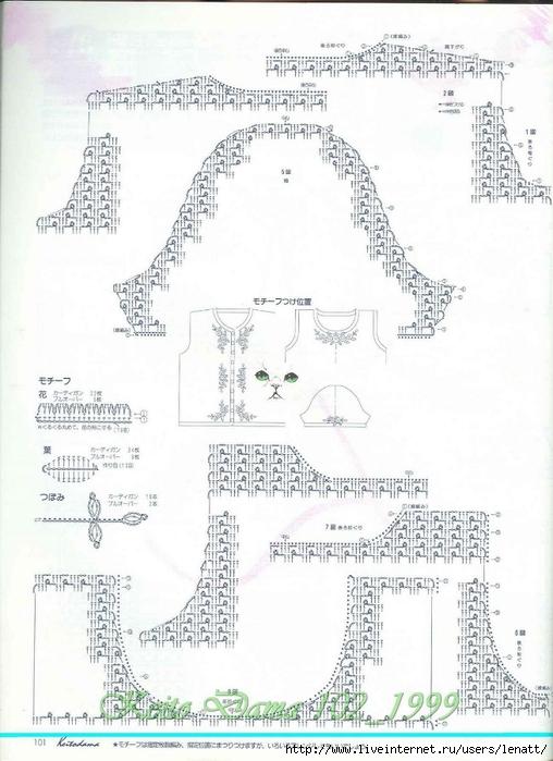 Keito Dama 102_1999 078 (508x700, 229Kb)