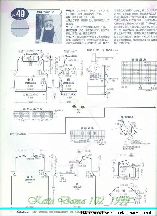 Keito Dama 102_1999 088 (508x700, 254Kb)