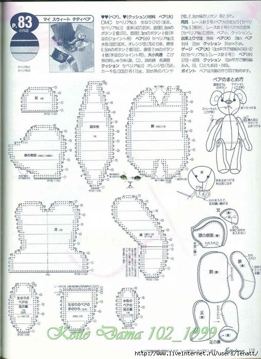 Keito Dama 102_1999 095 (508x700, 286Kb)