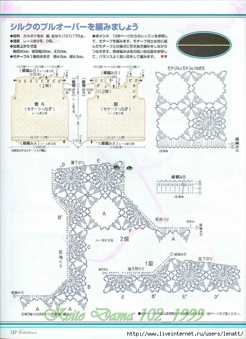 Keito Dama 102_1999 098 (508x700, 289Kb)