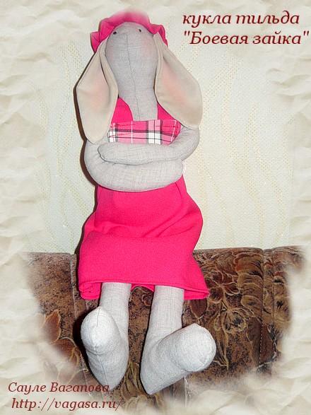 куклы тильды  /5156954_sidya (440x587, 96Kb)