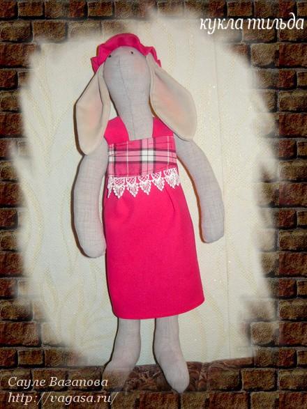 куклы тильда выкройки /5156954_kto_na_menya (440x587, 92Kb)