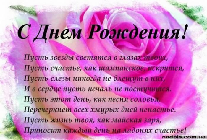 http://img0.liveinternet.ru/images/attach/c/7/98/658/98658770_large_4204706_783972780_1_.jpg