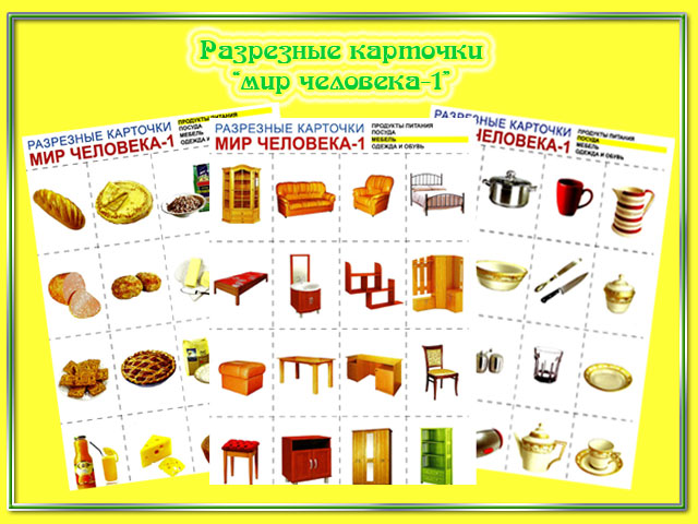4663906_kartochki (640x480, 89Kb)