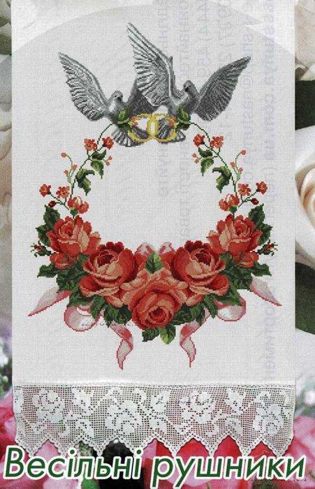 Схема рушника на свадьбу - файлообменный подфорум