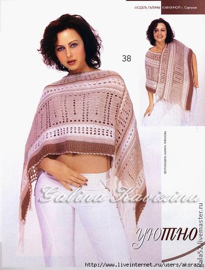 3489413231-odezhda-poncho-garmoniya-avtorskaya-model-n1581 (420x554, 172Kb)