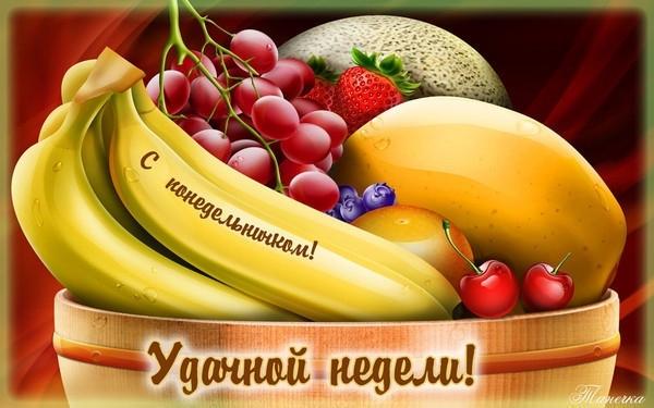 http://img0.liveinternet.ru/images/attach/c/7/98/667/98667252_OI_77ef0e7a050e48a48bf3042ca668ca91_big.jpg