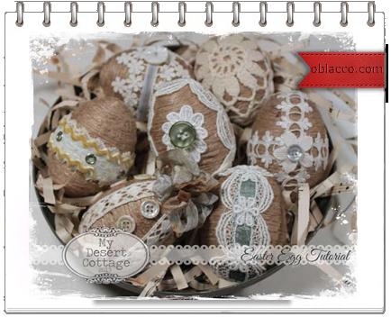 Пасхальные яйца, декорированные джутом.