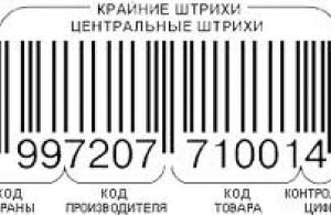 shtrih-kod (300x195, 21Kb)