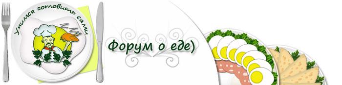 Logo1 (700x175, 40Kb)