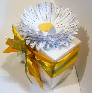 Подарочная коробка с сотней пожеланий/1363638596_1 (318x320, 38Kb)