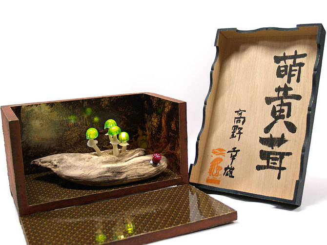 дизайнерский светильник Юкио Такано (670x502, 84Kb)