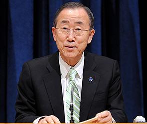 Глава ООН Пан Ги Мун (295x249, 27Kb)