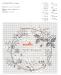 Превью 009 (571x700, 272Kb)