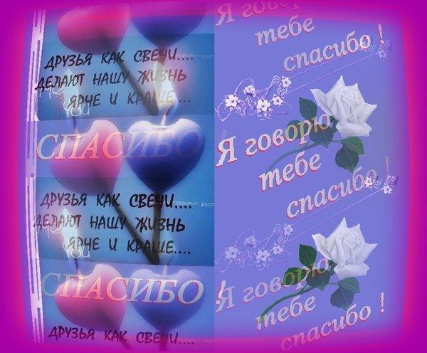http://img0.liveinternet.ru/images/attach/c/7/98/700/98700888_e8f56f071e30.jpg