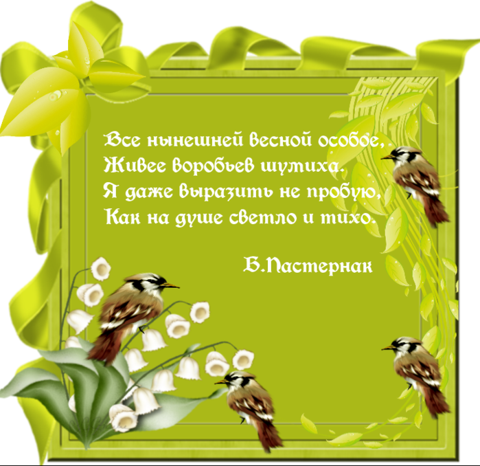 4635570_zametka_2 (700x678, 433Kb)