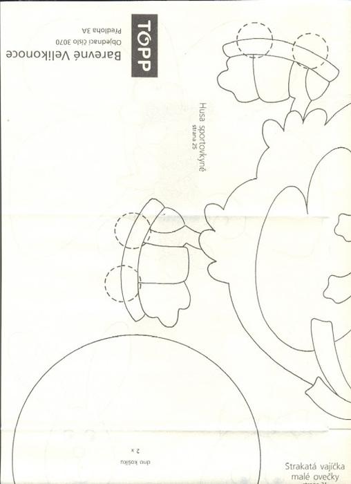 поделки к пасхе (19) (508x700, 71Kb)