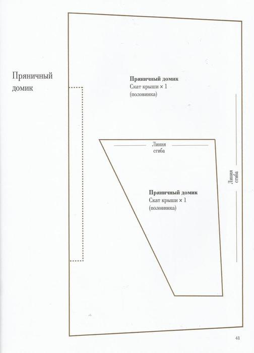 Scan42 (504x700, 17Kb)