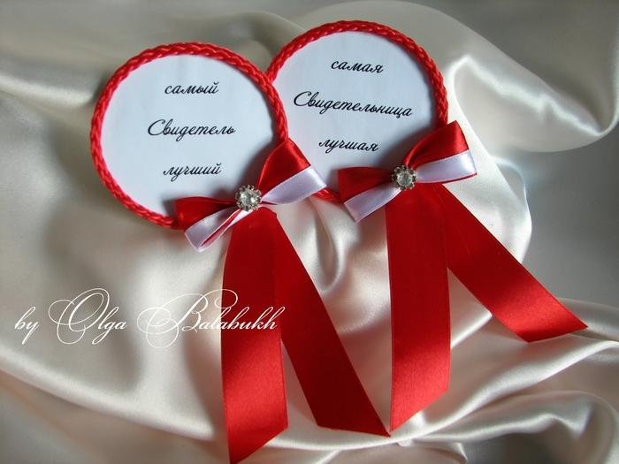Как сделать своими руками значки свидетелям на свадьбу своими руками