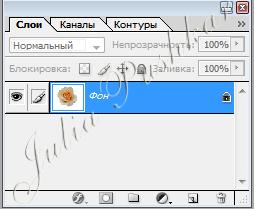 Снимокслой (254x209, 23Kb)