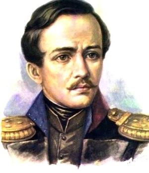 М.Ю.Лермонтов (300x350, 23Kb)
