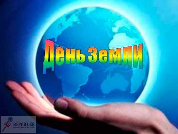 den_semli___ (600x450, 24Kb)
