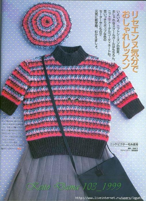 Keito Dama 103_1999 031 (508x700, 402Kb)