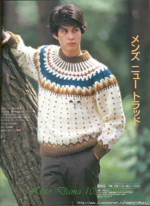 Keito Dama 103_1999 035 (508x700, 315Kb)
