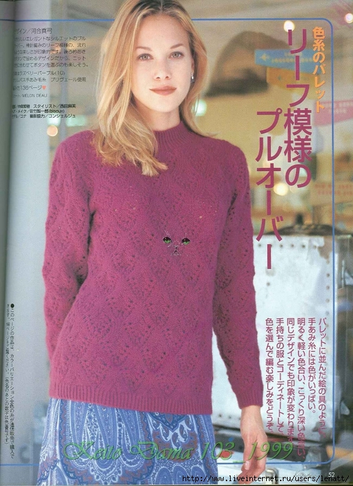 Keito Dama 103_1999 043 (508x700, 323Kb)