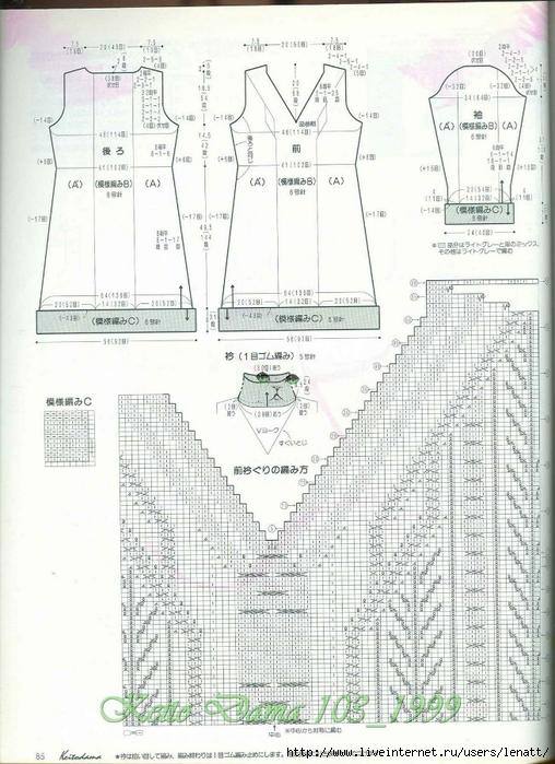 Keito Dama 103_1999 060 (508x700, 272Kb)