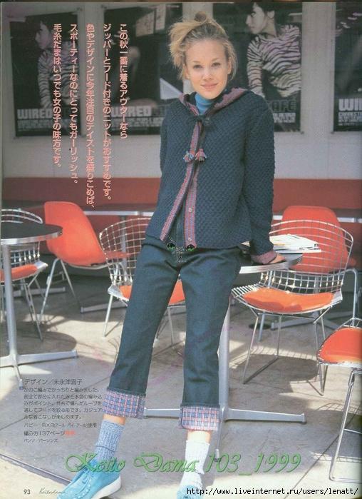Keito Dama 103_1999 068 (508x700, 315Kb)