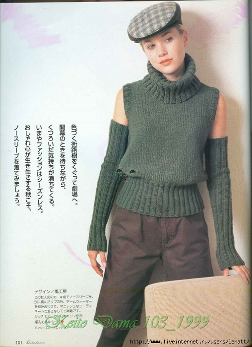 Keito Dama 103_1999 076 (508x700, 260Kb)