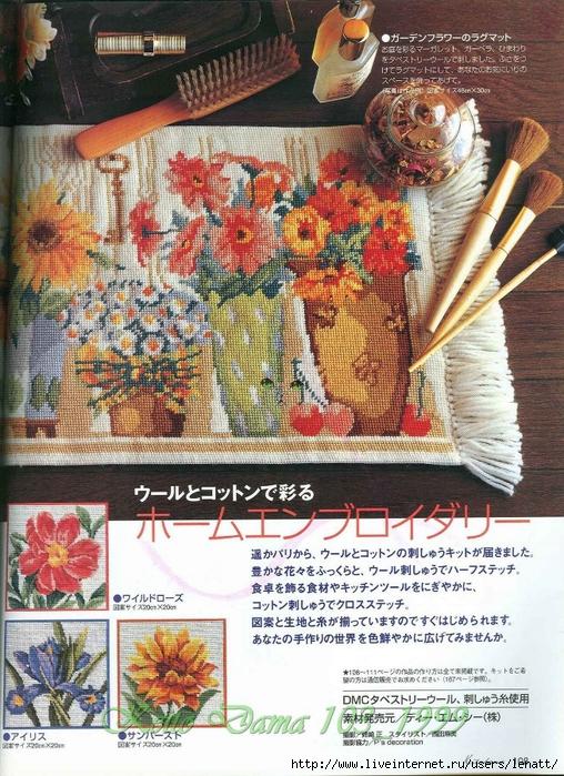 Keito Dama 103_1999 083 (508x700, 395Kb)