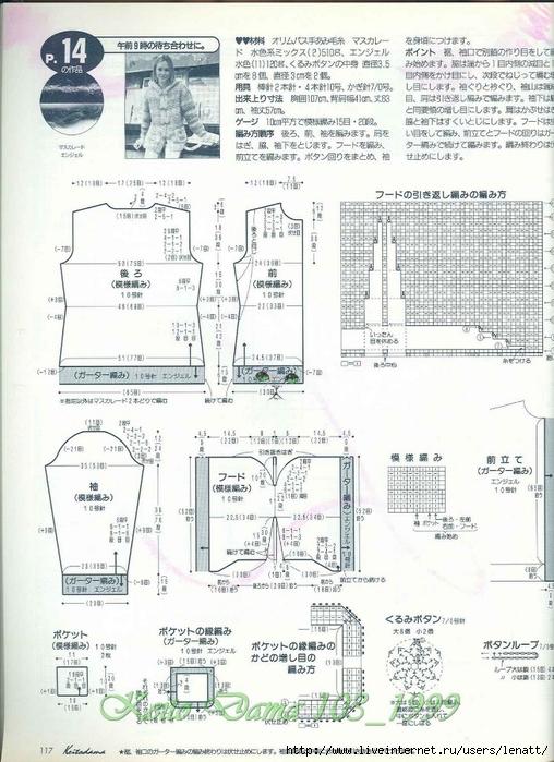 Keito Dama 103_1999 089 (508x700, 283Kb)