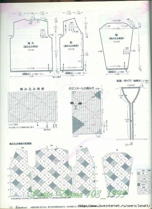 Keito Dama 103_1999 097 (508x700, 250Kb)
