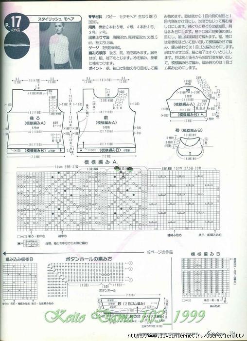 Keito Dama 103_1999 106 (508x700, 277Kb)