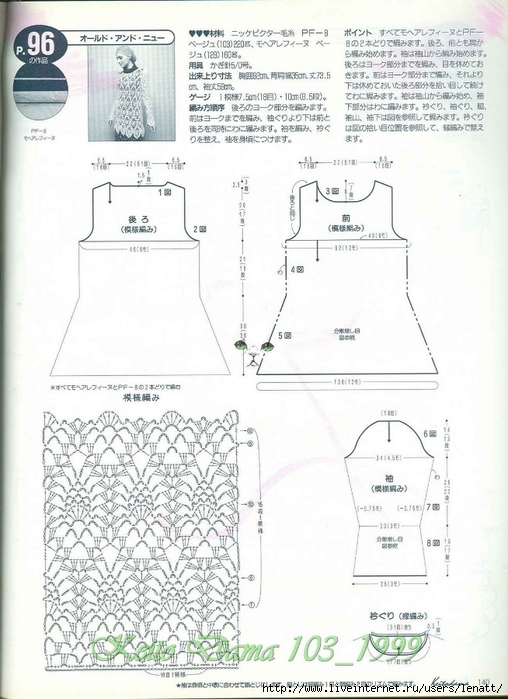 Keito Dama 103_1999 112 (508x700, 238Kb)