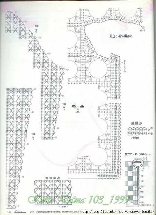 Keito Dama 103_1999 117 (508x700, 251Kb)