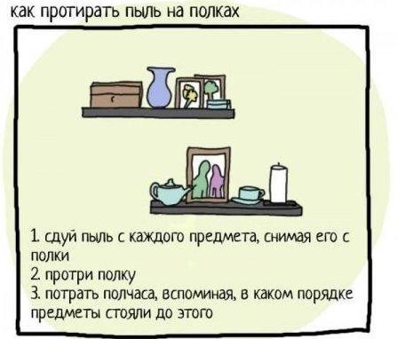 5087732_1360017415_323 (447x382, 32Kb)